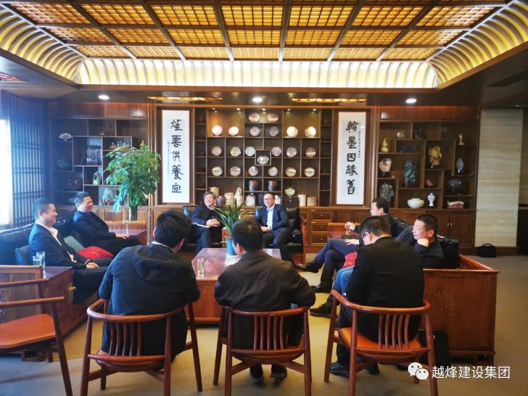 绍兴市政协副主席调研越烽防控防疫和复工复产情况